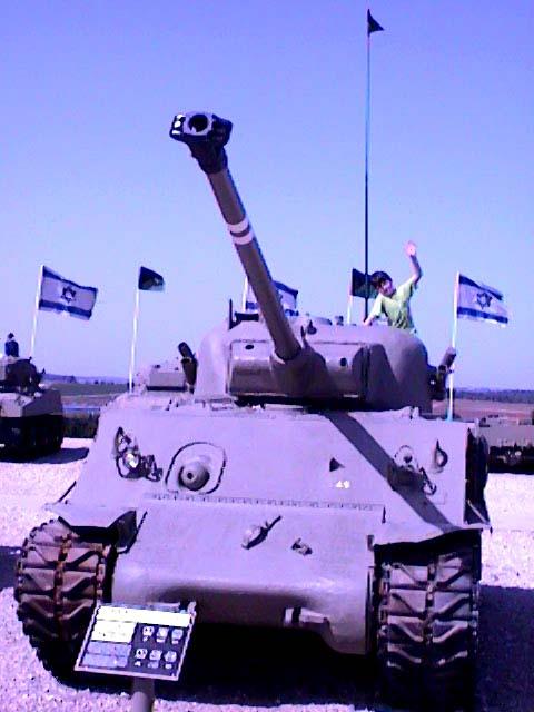 以色列谢尔曼坦克